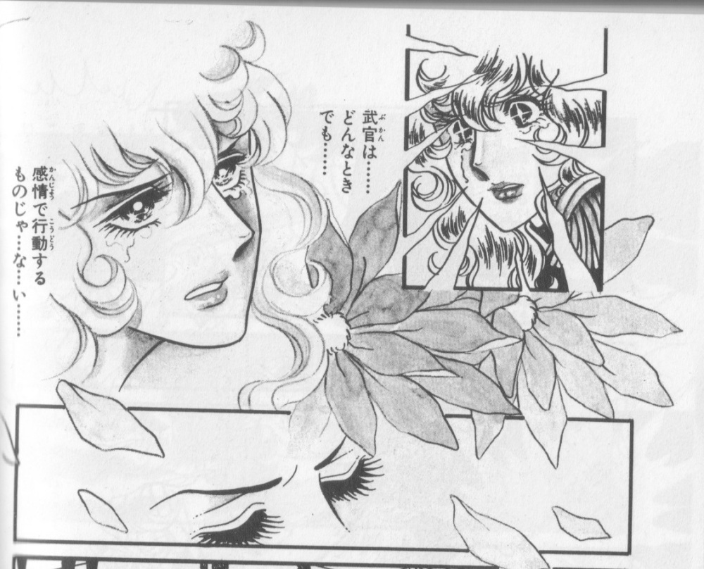 Character, Control and Confession: The Theme of Love in The Rose of Versailles, Part 1 (5/6)