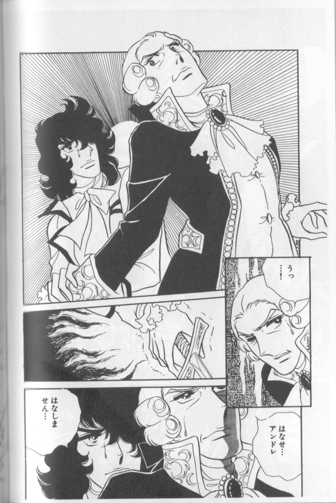 Character, Control and Confession: The Theme of Love in The Rose of Versailles, Part 3 (5/6)
