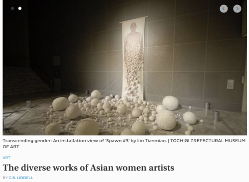 """""""Transcending Gender"""" = """"This is good even though a woman made it."""""""