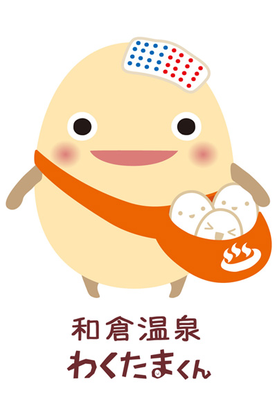 Image from Wakura Onsen's website.