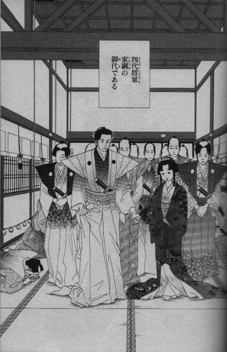 Young Ietsuna and entourage. Vol. 4, p. 57.