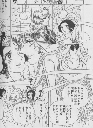 The ladies love her. The Rose of Versailles, vol. 3, p. 292.