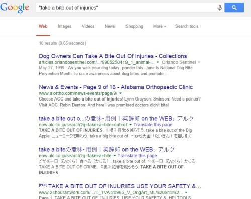"Image: Google search for ""take a bite out of injuries"""