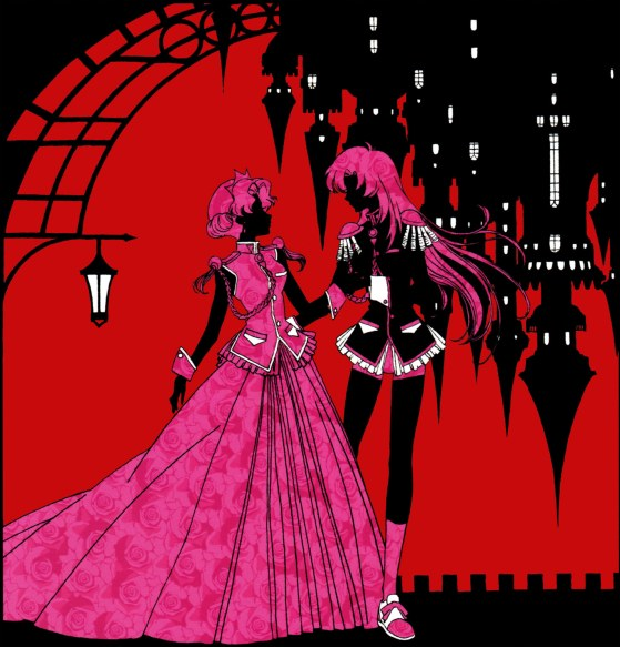 Revolutionary Girl Utena Right Stuf DVD Cover 1